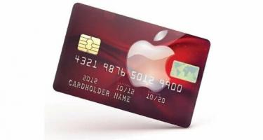 Η Apple ετοιμάζει τη δική της... πιστωτική κάρτα!